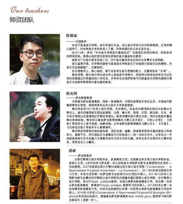 14_看图王.jpg