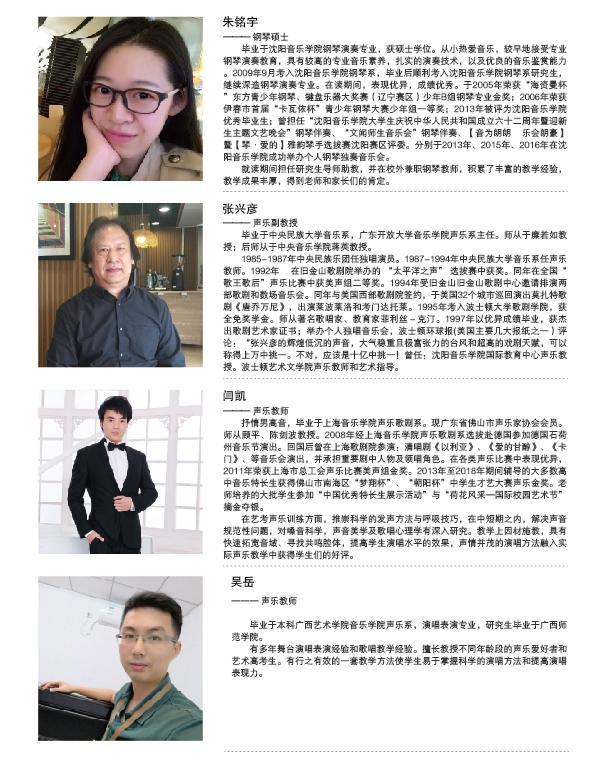 13_看图王.jpg