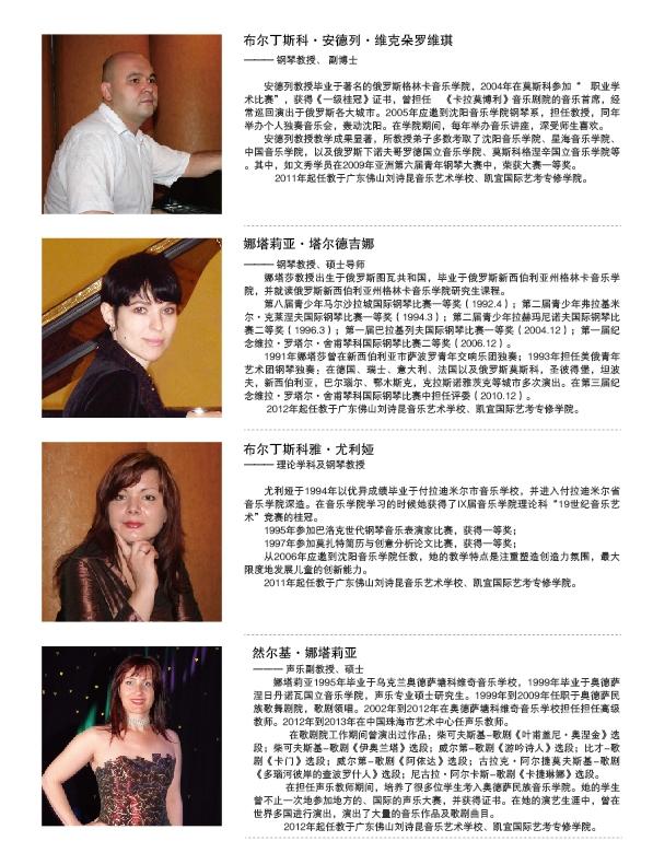9_看图王.jpg